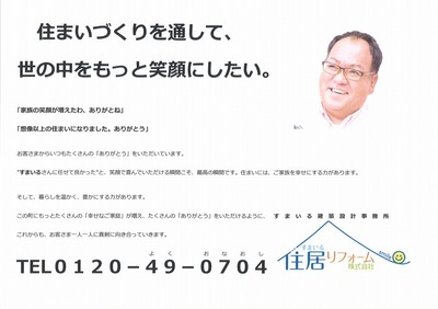 s-20180315175845_00001.jpg